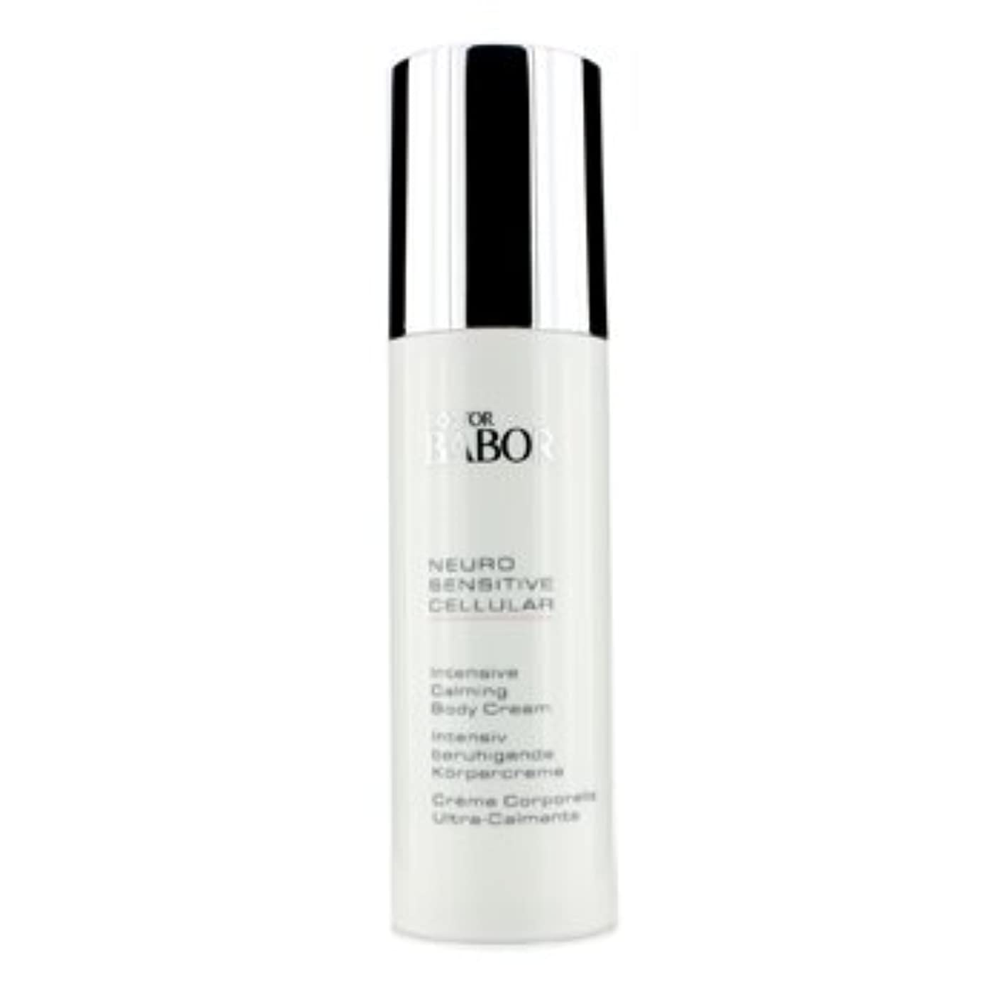 母性ブッシュ便益[Babor] Neuro Sensitive Cellular Intensive Calming Body Cream 150ml/5oz