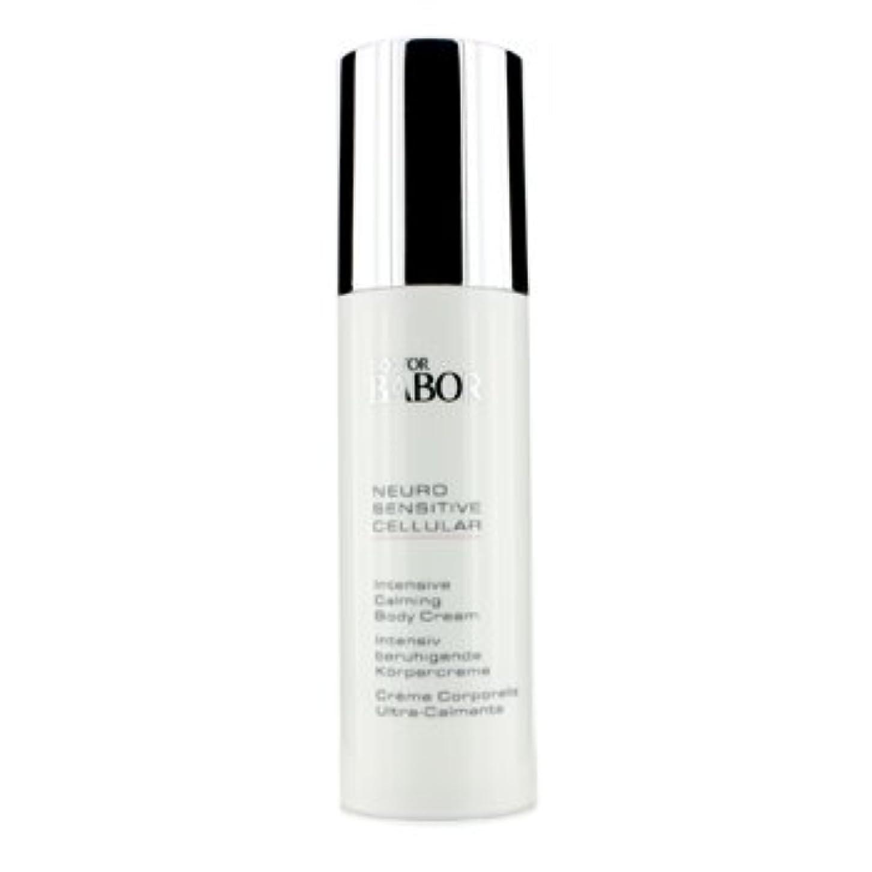 除去フレームワークマサッチョ[Babor] Neuro Sensitive Cellular Intensive Calming Body Cream 150ml/5oz
