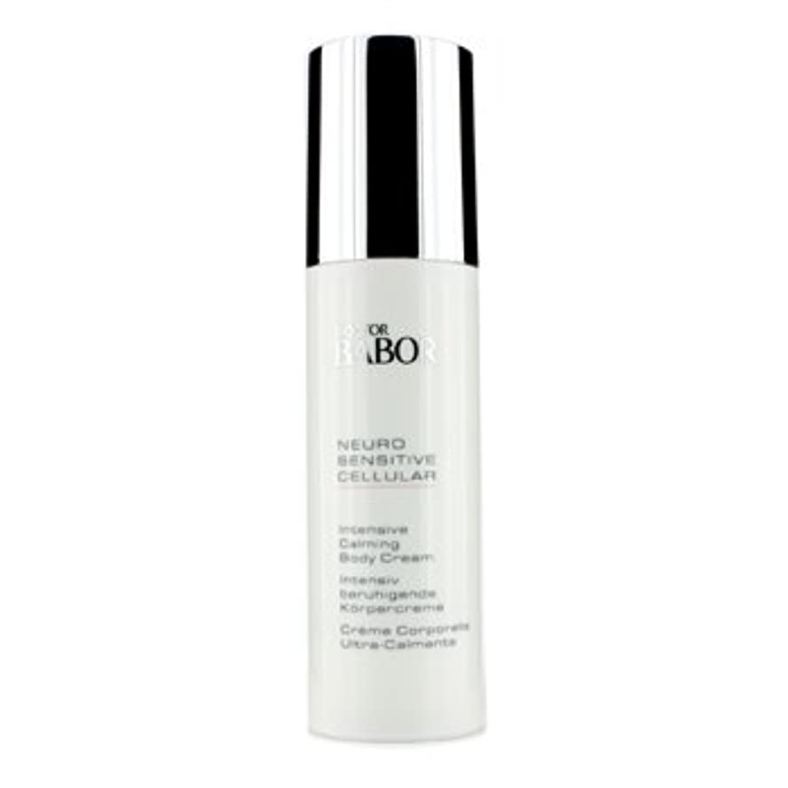 逆風が強い前進[Babor] Neuro Sensitive Cellular Intensive Calming Body Cream 150ml/5oz