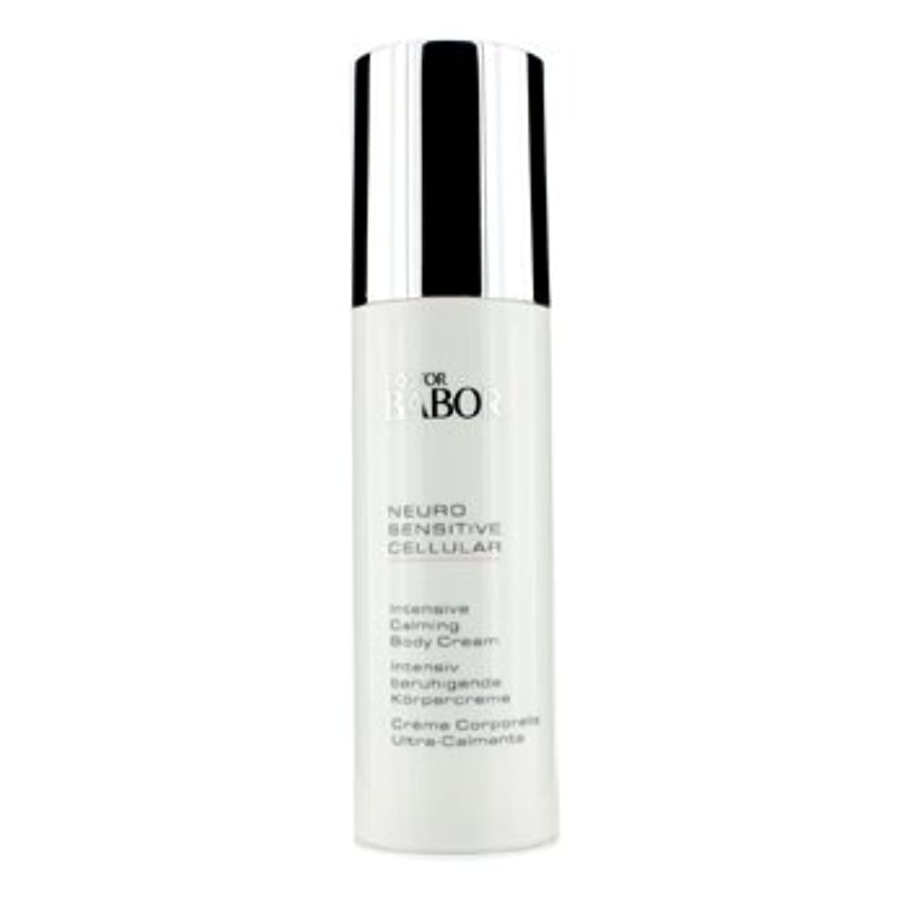 ハイキングに行く折る大通り[Babor] Neuro Sensitive Cellular Intensive Calming Body Cream 150ml/5oz
