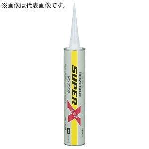 セメダイン スーパーX8008ブラック 333ml AX-124