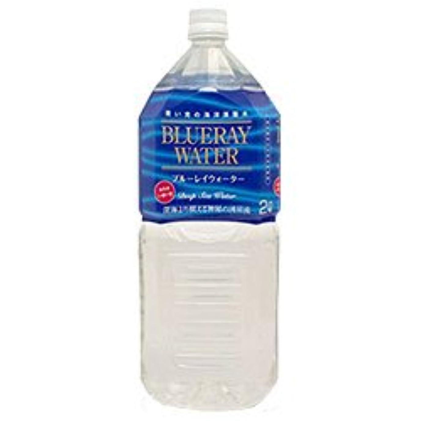 拒否基本的な後退するマリンゴールド ブルーレイウォーター 2Lペットボトル×6本入×(2ケース)