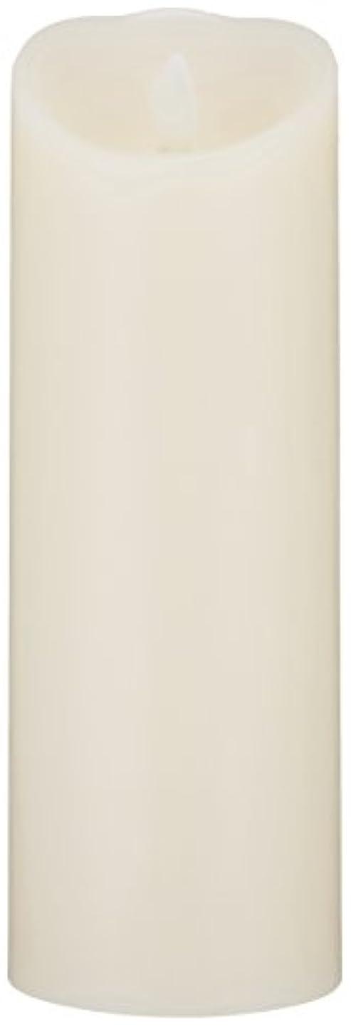 ランドリー名前を作るパーチナシティLUMINARA(ルミナラ)ピラー3×8【ギフトボックス付き】 「 アイボリー 」 03070030BIV