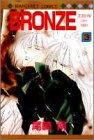 BRONZE 3―ZETSUAI since 1989 (マーガレットコミックス)