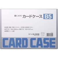 ライオン事務器 カードケース 硬質タイプ B5 PVC 1枚