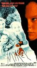 Mikey [VHS] [Import]