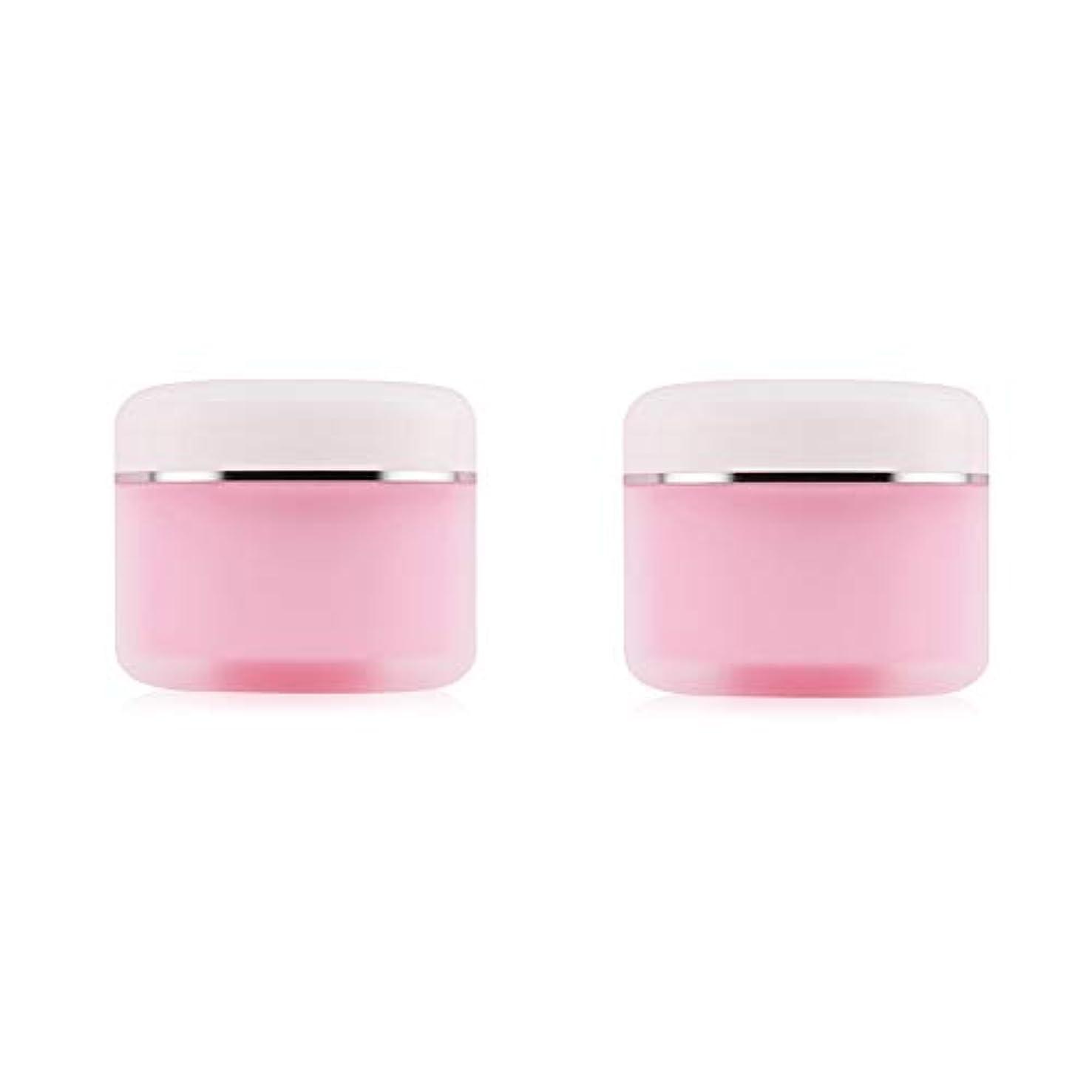 進化する寛大な極めて2個入りクリームケース化粧品 詰め替え容器 小分け容器 メイクアップジャー 携帯用 収納 旅行用品(ピンク150g)