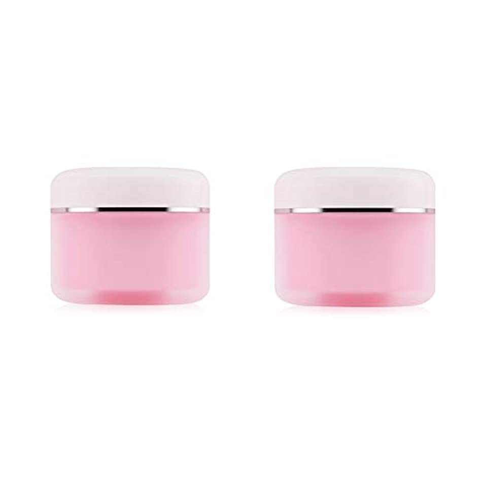 時間厳守。解読するクリームケース 150g 2個入クリーム容器 小分け丸ケース 化粧品収納 詰め替え容器 メイクアップジャー 携帯用 収納ケース 旅行、出張用品(ピンク)