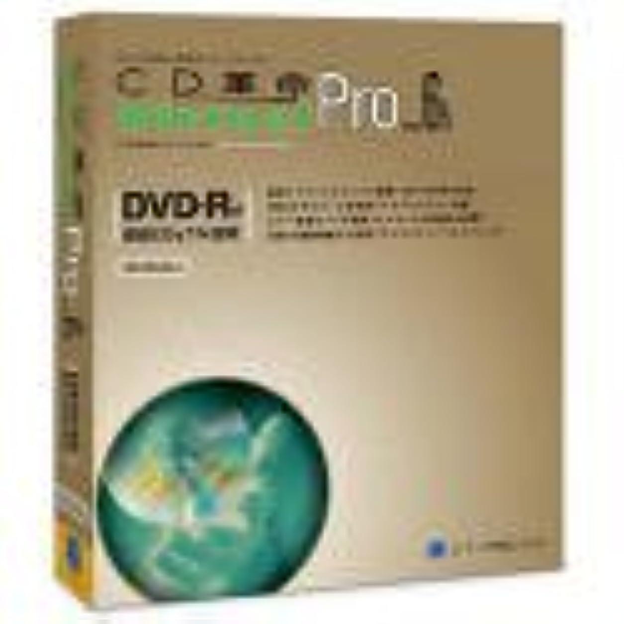 必要ない金額かもしれないCD革命 Virtual Pro Version 6.5