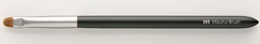 め言葉巨人提案する熊野筆 Mizuho Brush アイデファイナーブラシ