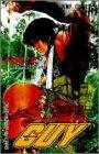 モートゥル・コマンドーguy 2 Last survival (ジャンプコミックス)