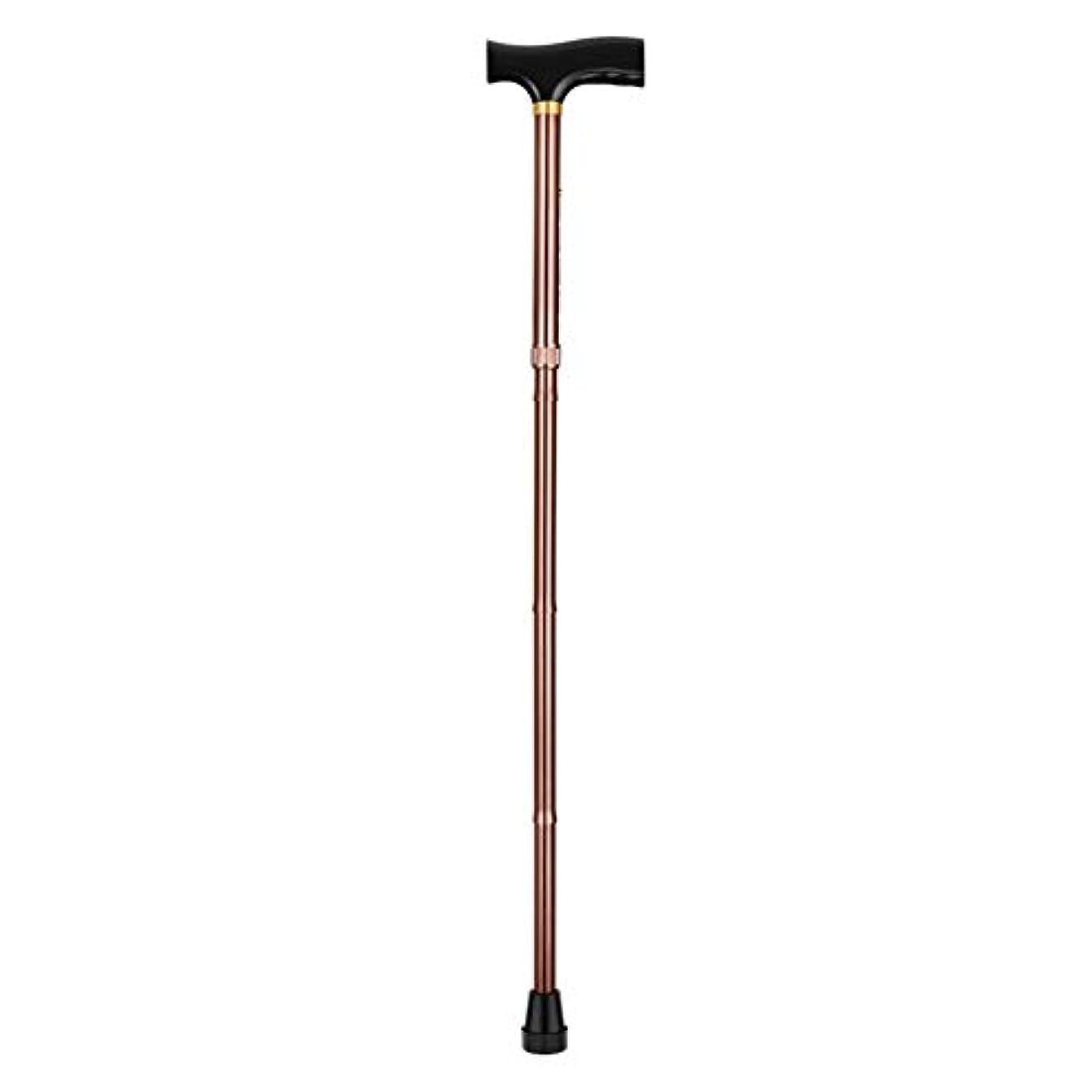 真剣にリップ安らぎ折り畳み式杖調節可能な軽量実用的なウォーキングスティックアクションは、障害のある高齢女性に適した歩行補助具