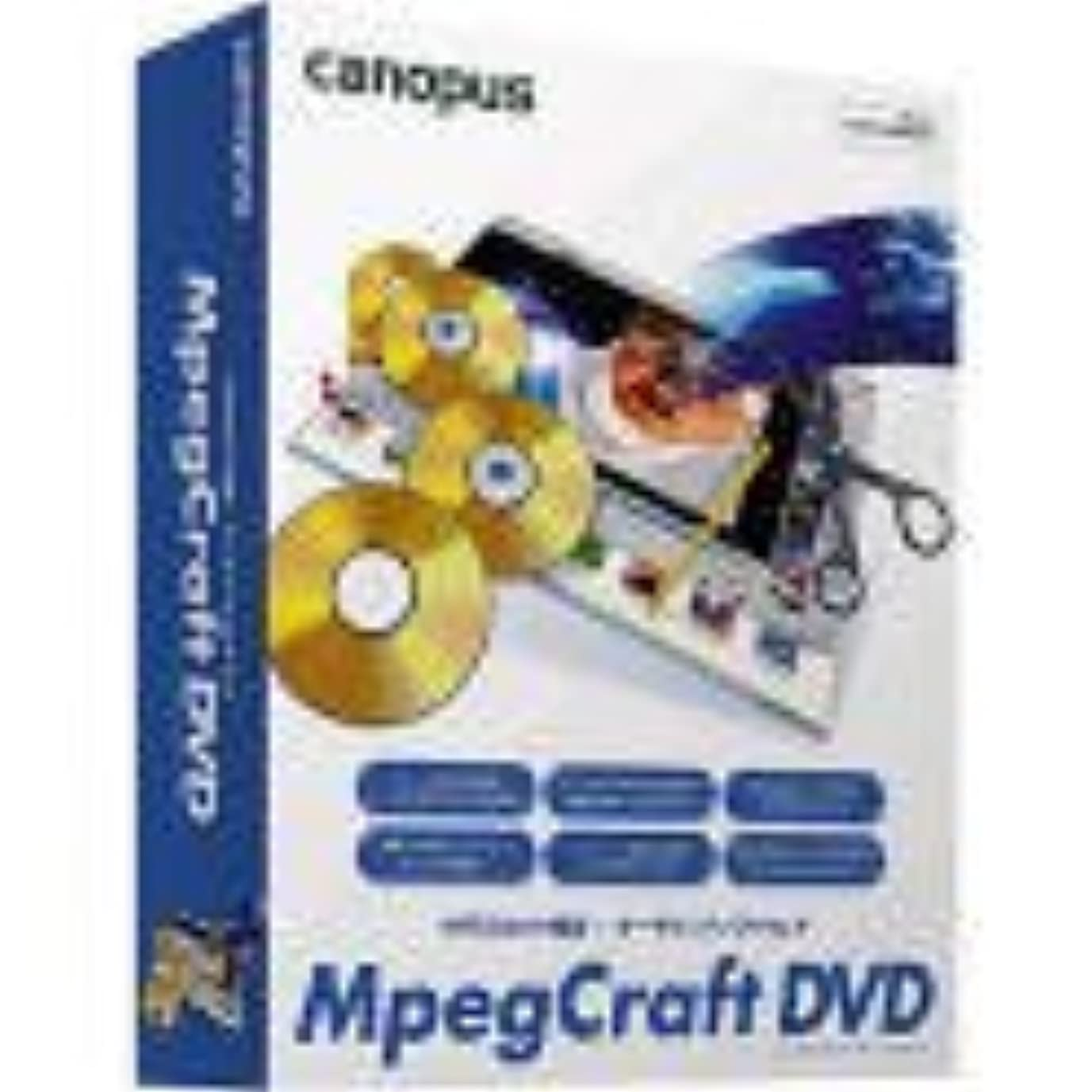 あからさま逮捕カセットMpeg Craft 2 DVD