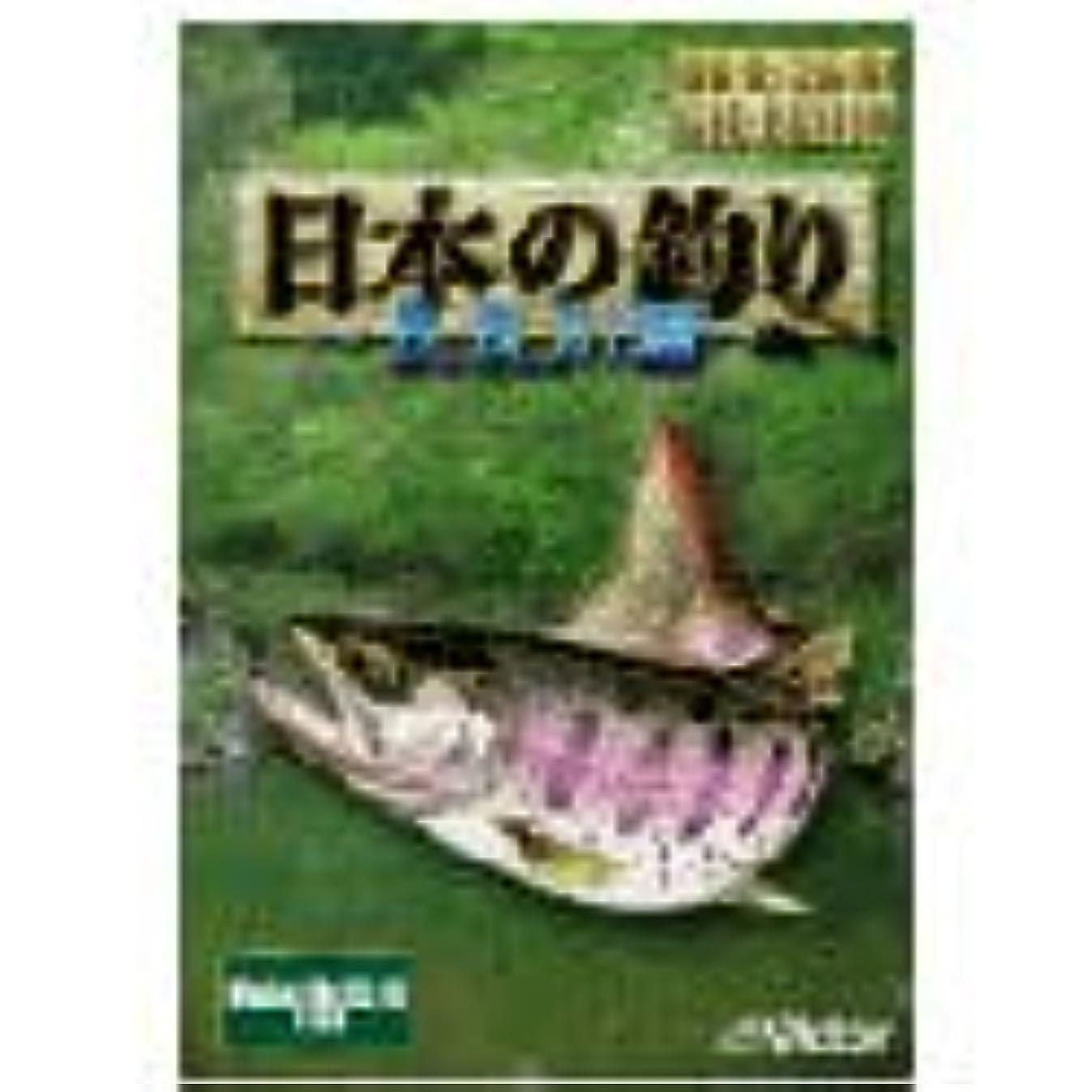 想像する窒息させる許可日本の釣り ~長良川篇~