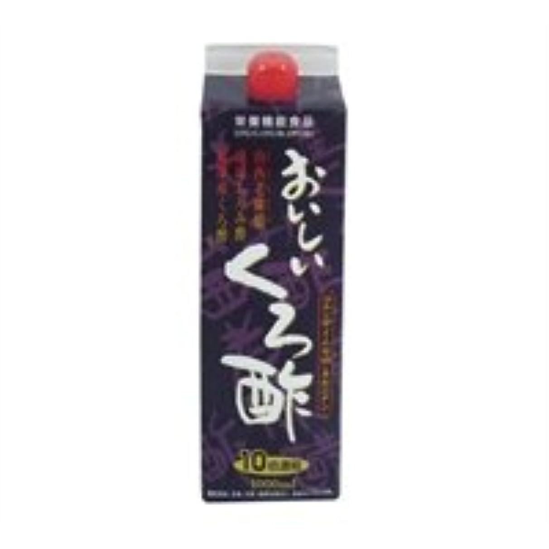 香りコントラスト生態学フジスコ おいしいくろ酢 1L