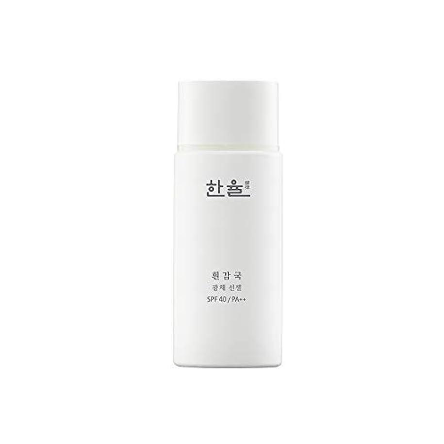 【HANYUL公式】 ハンユル 白菊 光彩日焼け止めジェル SPF40/PA++ 50ML / Hanyul W.Chrysanthemum Sun Gel SPF40+PA++ 50ML