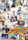 早乙女タイフーン5[DVD]