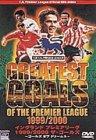 イングランドプレミアリーグ 1999/2000 ザ・ゴールズ [DVD]