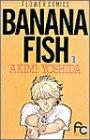 Banana fish / 吉田 秋生 のシリーズ情報を見る