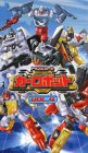 トランスフォーマー カーロボット Vol.4 [VHS]