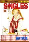 SINGLES / 藤村 真理 のシリーズ情報を見る
