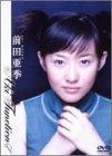 亜季Function [DVD]
