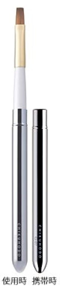生むスリチンモイ松熊野筆 竹宝堂 正規品 G-7 リップ (毛材質:イタチ) Gシリーズ 広島 化粧筆