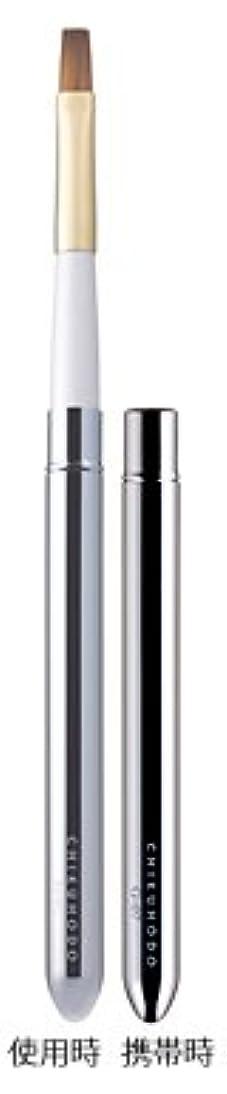 傷跡ロック解除アート熊野筆 竹宝堂 正規品 G-7 リップ (毛材質:イタチ) Gシリーズ 広島 化粧筆