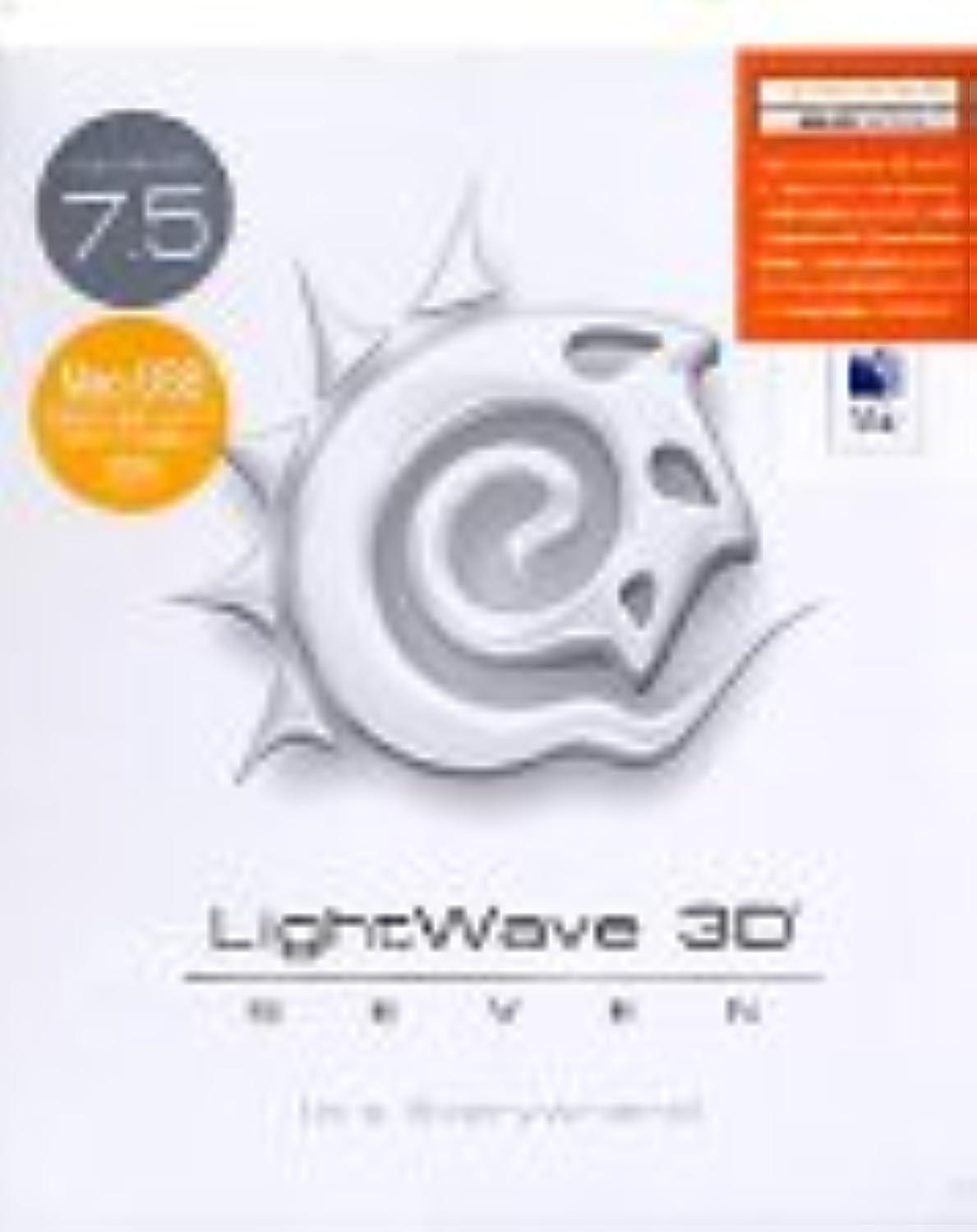 アストロラーベコイン困惑するLightWave 3D Ver7.5 for Macintosh USB 特別パッケージ