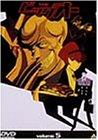 THE ビッグオー(5) [DVD]