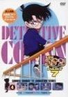 名探偵コナンPART7 Vol.4 [DVD]