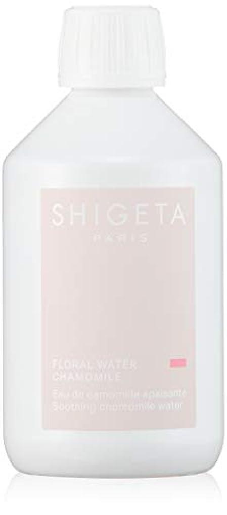 威信売上高笑SHIGETA(シゲタ) SHIGETA カモミール フローラルウォーター 300ml×3