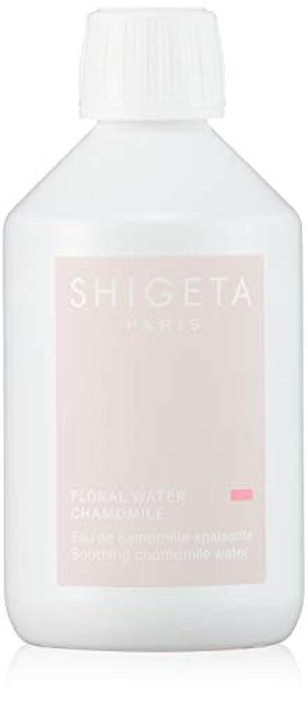 泳ぐ衝動雇用SHIGETA(シゲタ) SHIGETA カモミール フローラルウォーター 300ml×3
