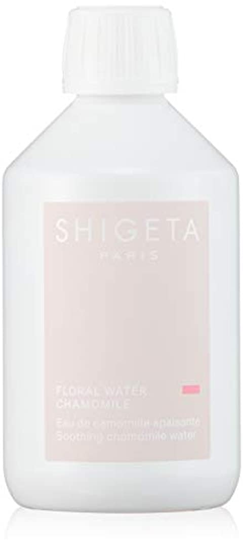 メロン四分円調整するSHIGETA(シゲタ) SHIGETA カモミール フローラルウォーター 300ml×3