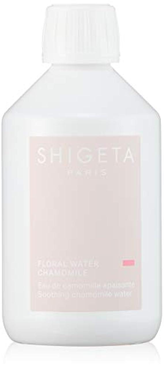 違反自然公園邪魔SHIGETA(シゲタ) SHIGETA カモミール フローラルウォーター 300ml×3