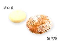 冷凍生地 あんドーナツ shikishima 業務用 1ケース 86g×80