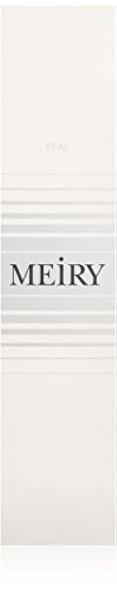 に賛成アルファベット価値のないメイリー(MEiRY) ヘアカラー  1剤 90g 9PG