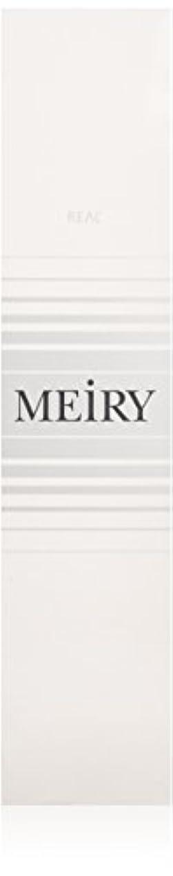 原子品種メンバーメイリー(MEiRY) ヘアカラー  1剤 90g 9PG