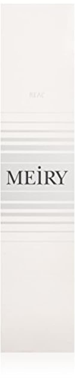 おもてなし立証する論争の的メイリー(MEiRY) ヘアカラー  1剤 90g 9PG