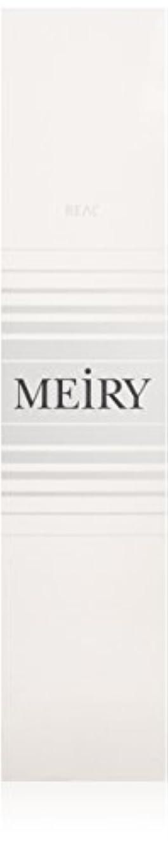 切り離す行商人文献メイリー(MEiRY) ヘアカラー  1剤 90g 9PG