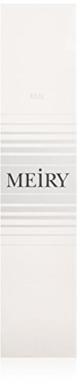 粒もう一度不適切なメイリー(MEiRY) ヘアカラー  1剤 90g 9PG
