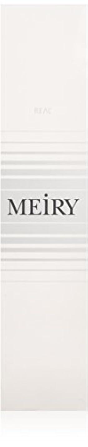 のためフラフープエゴイズムメイリー(MEiRY) ヘアカラー  1剤 90g 9PG