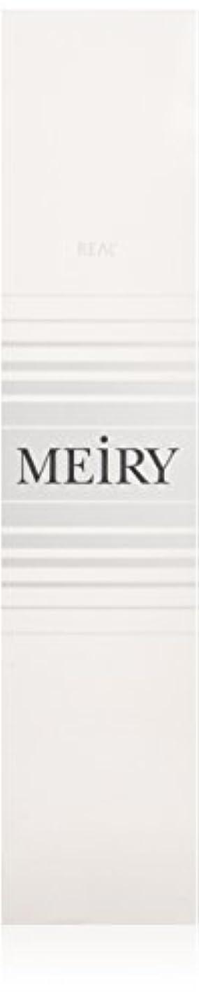 医療のシーン年金受給者メイリー(MEiRY) ヘアカラー  1剤 90g 9PG