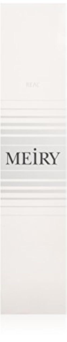 顕著冒険日帰り旅行にメイリー(MEiRY) ヘアカラー  1剤 90g 9PG