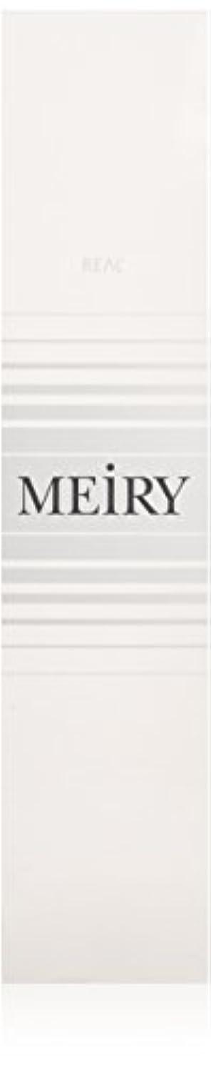アプト領域起こるメイリー(MEiRY) ヘアカラー  1剤 90g 9PG