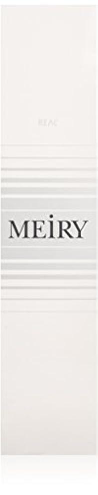 その列車制限されたメイリー(MEiRY) ヘアカラー  1剤 90g 9PG