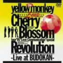 Cherry Blossom Revolution [DVD]