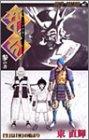 ソワカ 3 (ジャンプコミックス)