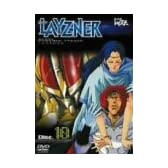 蒼き流星SPTレイズナー DISC10 [DVD]