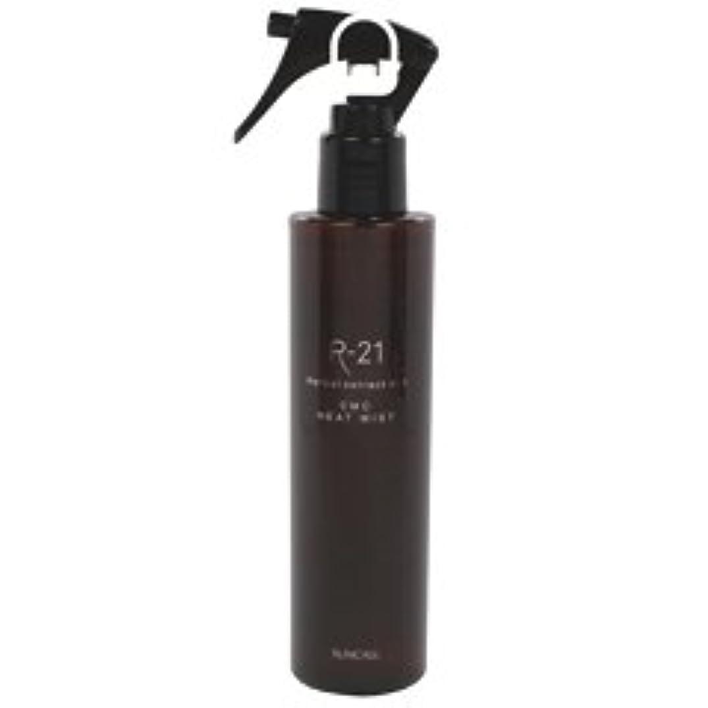 床を掃除する対応アブセイ【サンコール】R-21 CMCヒートミスト 180ml